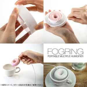 <<FOGRING>> ポータブル加湿器 ピンク / 75279-11